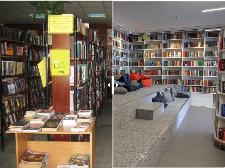2 фото боголюбовской библиотеки: до и после