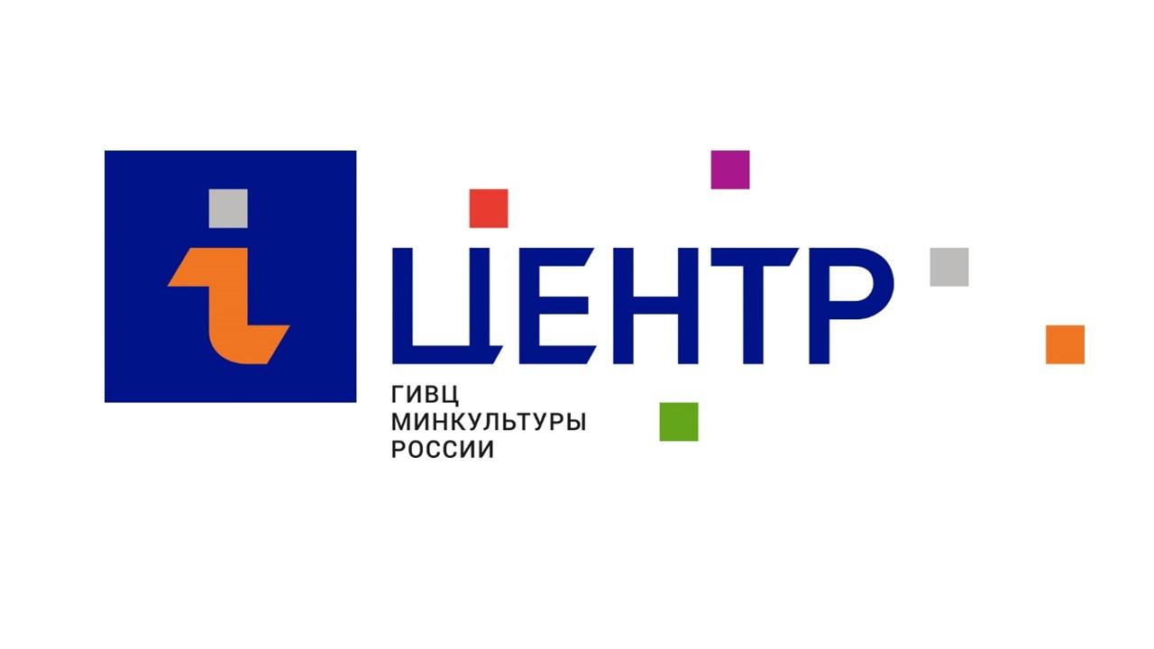 Логотип ГИВЦ МК РФ