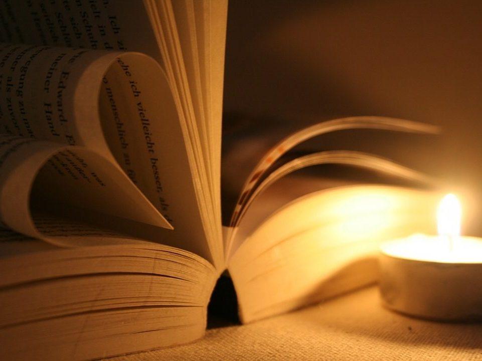 Книга и свеча