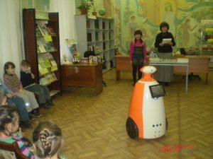 Робот-библиотекарь в библиотеке Татарстана