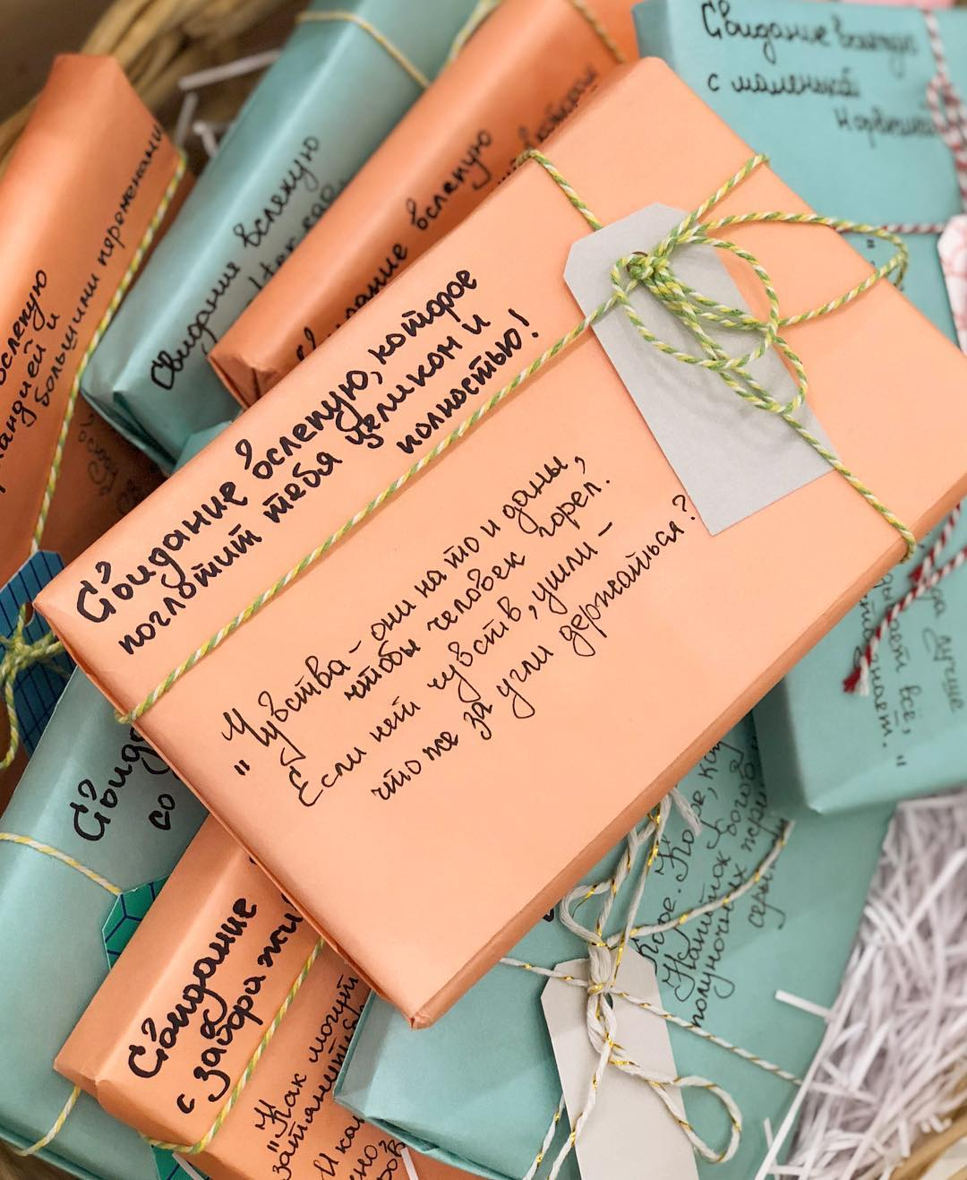 Книги в оберточной бумаге персикового и сфисташкового цвета