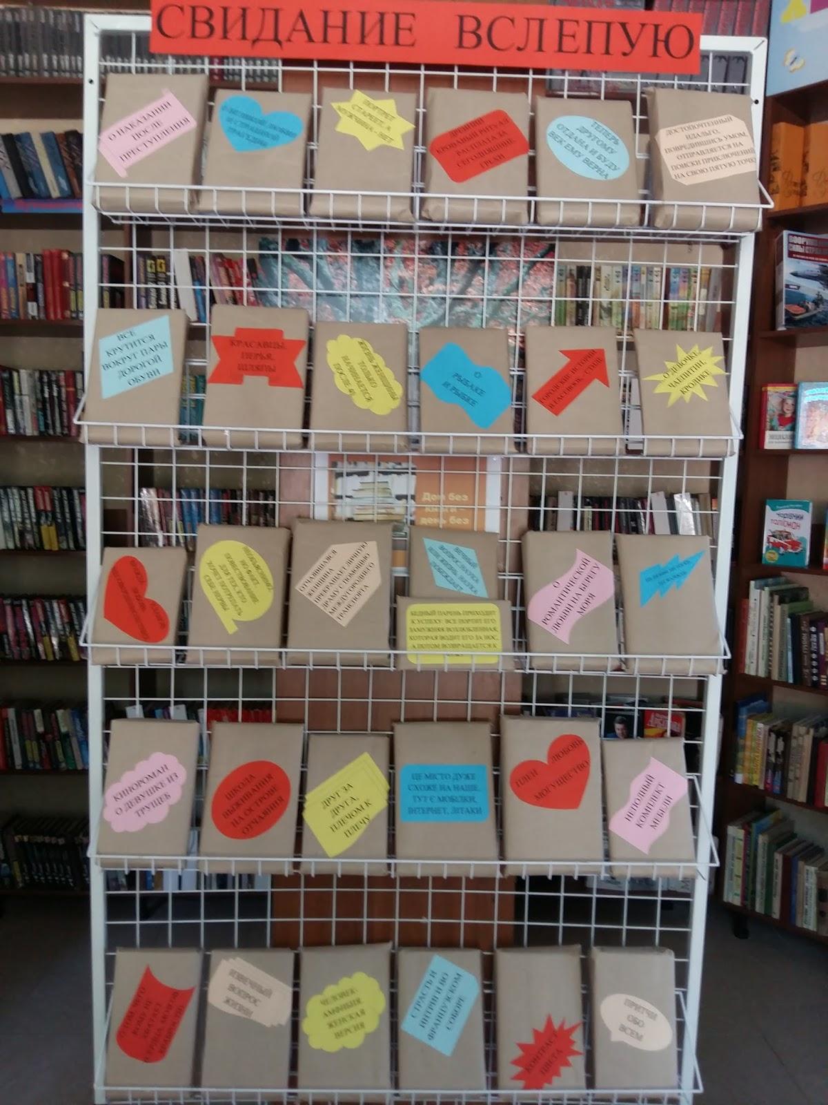 Книги в оберточной бумаге на свыставочном стенде