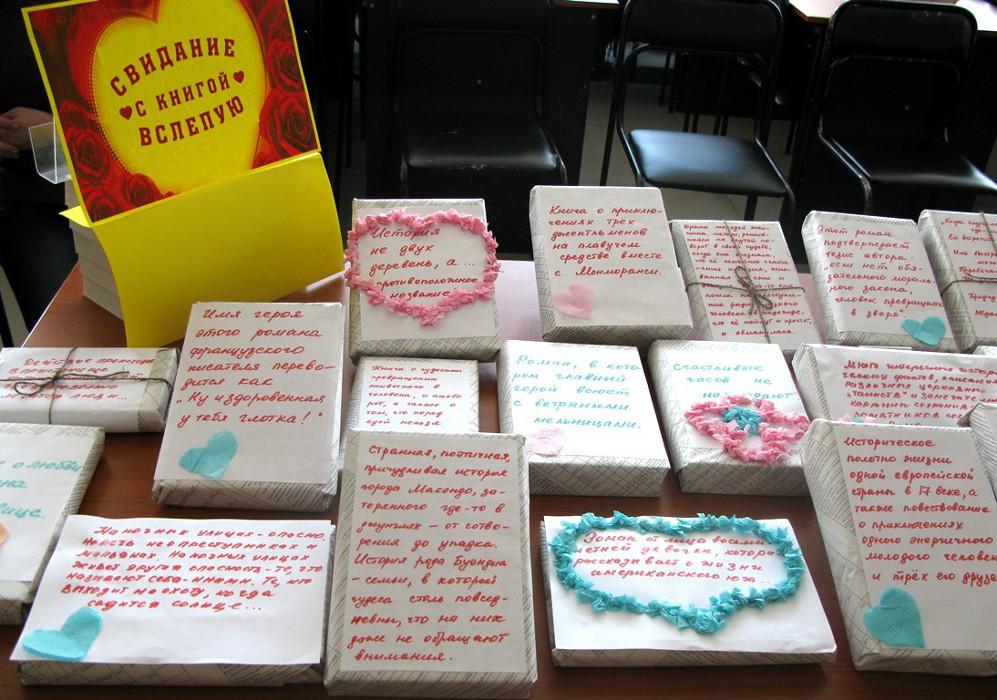 Книги в оберточной бумаге с аннотацией, написанной фломастером