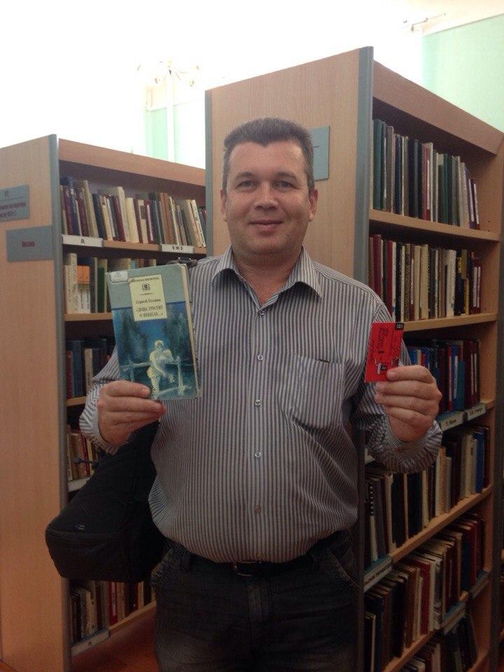 Победитель конкурса с книгой и купоном