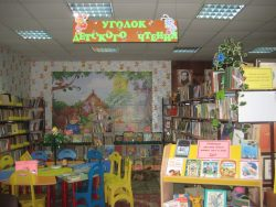 Библиотека в Боголюбово до ремонта
