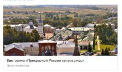 Скриншот ссылки на публикацию
