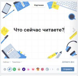 Скриншот с постером
