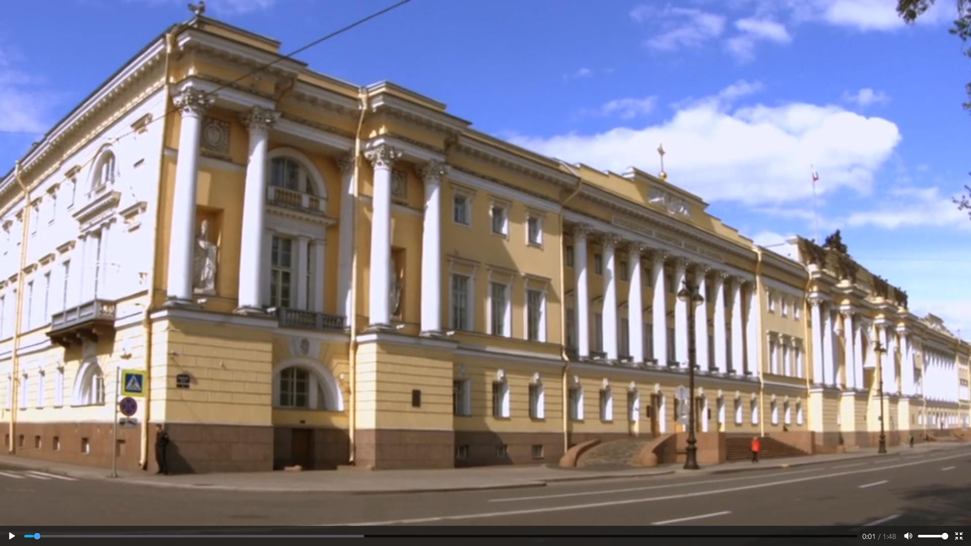 Здание Президентской библиотеки им Б.Н. Ельцина
