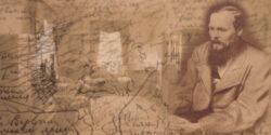 Tematicheskaya kollekciya - F. M. Dostoevskij (1821–1881) [Mir Dostoevskogo]