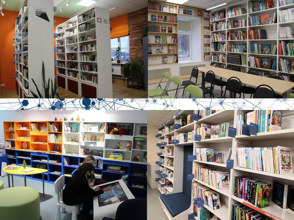 Библиотечная сеть Владимирской области