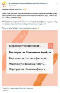 Свободный вход. Шаховка на Kassir.ru