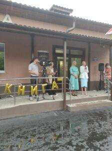 Приветствие директора департамента культуры А.М. Бирюковой и Главы администрации Александровского района А.В. Кузневой