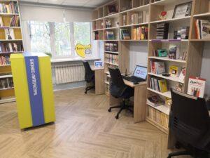 Новые рабочие места для пользователей Петушинской модельной центральной библиотеки
